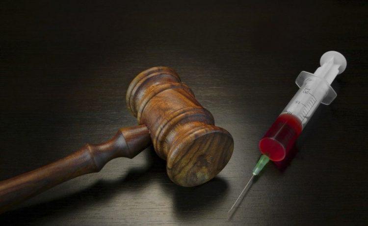 Condamnation à mort par injection létale
